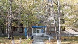 Налоговая инспекция №17 по Ленинскому и Правобережному районам Магнитогорска