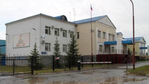 Налоговая инспекция №15, Южноуральск