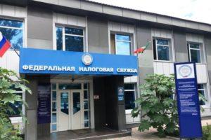 Налоговая инспекция №5, Знаменское