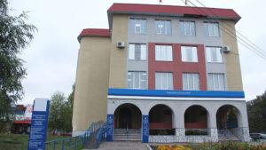 Налоговая инспекция по Новочебоксарску