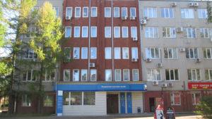 Налоговая инспекция №7 по Ярославскому и Некрасовскому районам, Ярославль