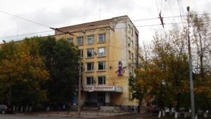 Налоговая инспекция по Ленинскому району Ярославля