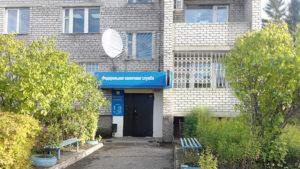 Налоговая инспекция №4, Тутаев