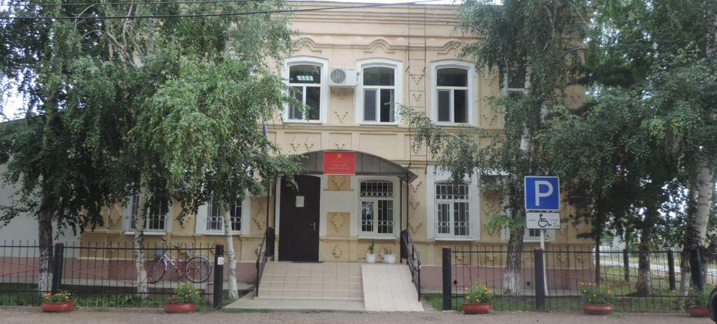 Илекский районный суд, Илек